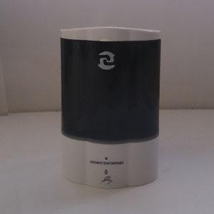 Dispensador de jabon liquido automatico adquierelo aqui - Dispensador de jabon automatico ...